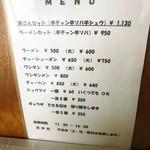 102211065 - メニュー