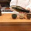 和洋食 かぶら - ドリンク写真:('19.1月下旬)岩清水 3種類を