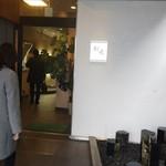 うなぎ・和食処 新泉 - お店の入口