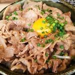 Yakinikuheijoen - メガカルビ丼