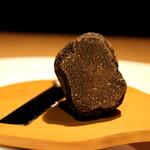 イタリアンレストラン ピーノ - 黒トリュフ