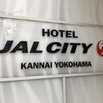 ホテルJALシティ -