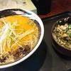 Rapita - 料理写真:特製しょうがみそ950円、チャーマヨ丼200円(全て税込)