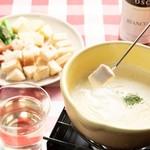 マカロニ食堂 - 白ワインとチーズフォンデュ