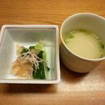 102223896 - 先付(鶏スープ、酢味噌和え)