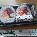 魚の北辰 - 料理写真:海鮮太巻489円