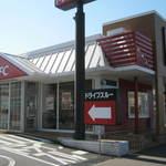 ケンタッキーフライドチキン - お店です。