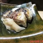 102228148 - 焼き鯖寿司(二貫) \300