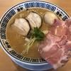 Ramenjikon - 料理写真: