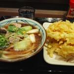 丸亀製麺 - 鴨ネギうどん並みと野菜かき揚げ