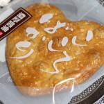 秋吉ファームガーデン  ベーカリー - 料理写真:お煎餅