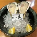 牡蠣と魚 海宝 - 生牡蠣は的矢産(三重県)