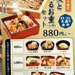 102239749 - ランチの蕎麦+選べるお重セットメニュー