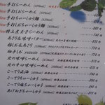 10224493 - 「麺類」は、こちらから・・
