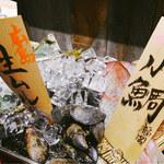 レガーレ+茂 - 小鯛 生ムール貝