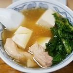 Taishuukappousanshuuya - 鳥豆腐(定食のセット)