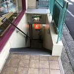 メーヤウ - 入口