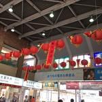 長崎ぶたまん桃太呂 - 駅改札の右手にあります。ちょうどランタン祭りの後でした