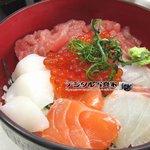 此花食堂 - 海鮮丼