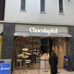 ショコラフィル -