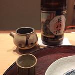 米増 - 岸野君のトックリと大吉さんのお猪口