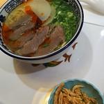薩斐蘭州牛肉麺 - カップルセットの小盛りラーメンも小鉢1品