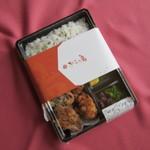 たまひで からっ鳥 - カラット MIX 弁当 950円