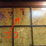 大村庵 - 「幡ヶ谷」「大村庵」と書いてある。