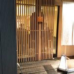 102260145 - 外観 京都駅から5分位('19.2月中旬)