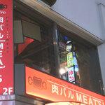 肉バル MEAT'S -