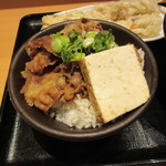 Nihombashisanukiudonhoshino - ミニ牛めし 350円