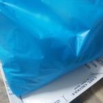 スーリープー - シンプルなお店の袋♪