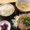 ホルモン 赤ひげ - 料理写真:
