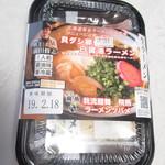 102270365 - 貝ダシ豚骨白醤油ラーメン 595円(税込)【2019年2月】