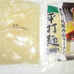 102270391 - 貝ダシ豚骨白醤油ラーメン 595円(税込)麺とスープ【2019年2月】