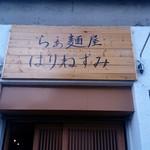 102270724 - 外観1