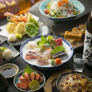 ≪海鮮≫厳選の鮮魚をご堪能あれ!女子会にも最適なお料理の数々
