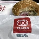 ドムドムハンバーガー - 料理写真:
