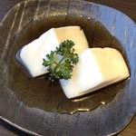 102282238 - ジーマーミ豆腐