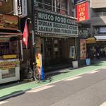 NASCO FOOD COURT - 外観