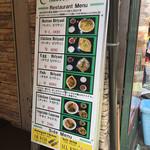 NASCO FOOD COURT - メニュー