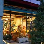 季の葩 - お店は新井薬師前駅から歩いて7、8分。