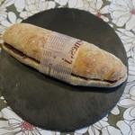 パン屋 晴れの日 - 料理写真:あんバター