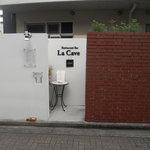 ラ カーブ ド ナガフサ - 入口(中々気づきにくい)