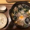 うどんの幸助 - 料理写真: