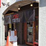 六九麺 - 六九麺(ファサード)