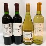 本坊酒造 山梨マルスワイナリー - ドリンク写真:今回買ったワイン