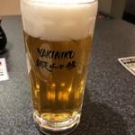 網走ビール館 -