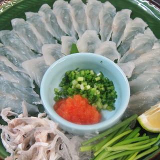 「ふぐ料理」「海鮮料理」「バラエティ料理」