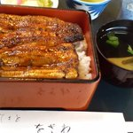 をざわ - うな重(特)¥1,700